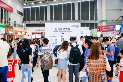 ISPO Shanghai expands its position as leading sports business platform in China
